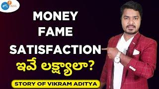 మీ Vikram Aditya గురించి  తెలుసుకోండి   Vikram Aditya  Channel  Josh Talks Telugu