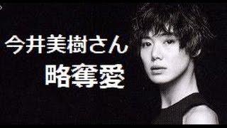 作品はすばらしいです。 【関連動画】 今井美樹 Goodbye Yesterday http...