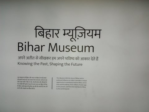 A Small tour In Bihar Museaum in patna