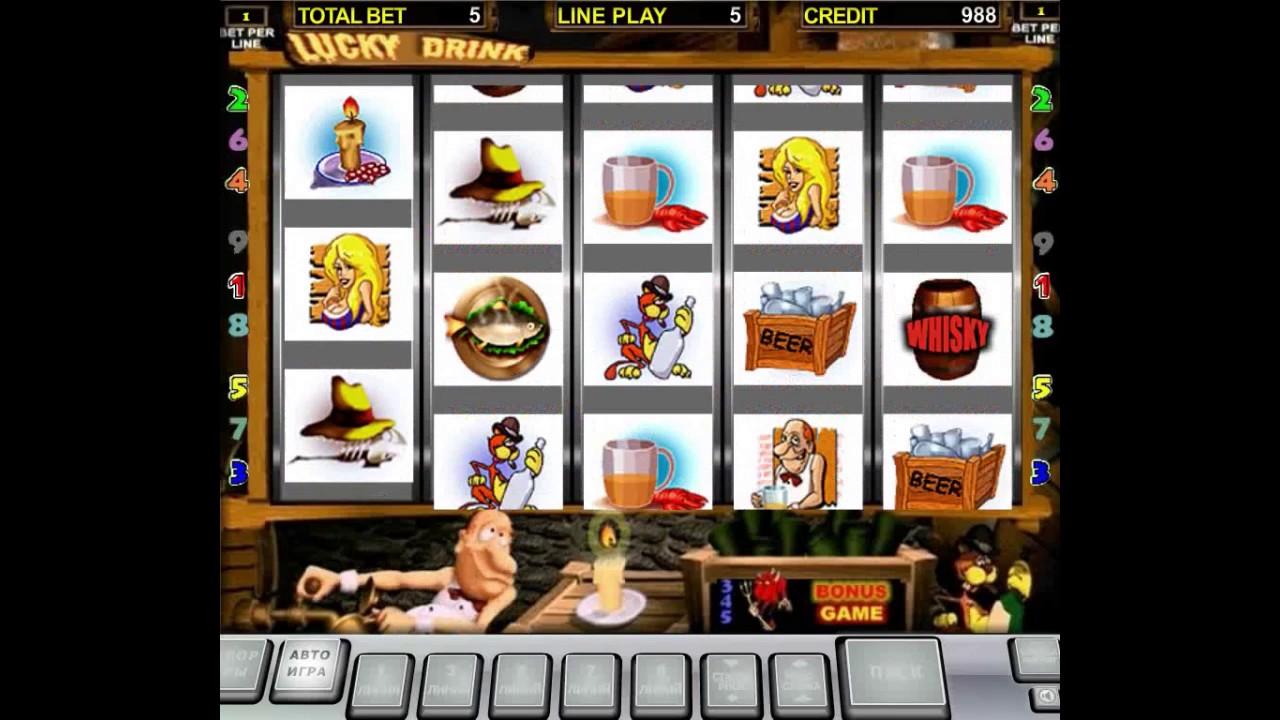 Игровые автоматы черти бочки без регистрации и смс скачать бесплатно игровые автоматы гуминатор