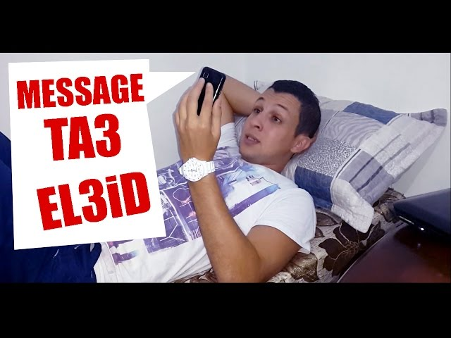 DZjoker NEW : Message ta3 el3id !