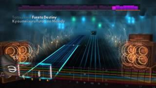 Rocksmith2014 CDLC プラズマジカ 迷宮DESTINY