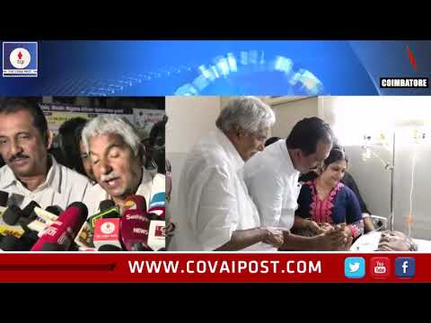 This is not the time to talk about political differences- Oommen Chandy