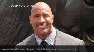 ドウェイン・ジョンソン ハゲかっこいい俳優(アメリカ) thumbnail