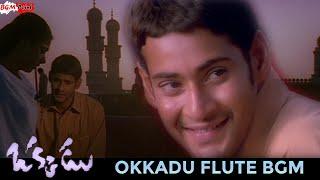 Okkadu BGMs | Okkadu Flute BGM | Okkadu Cheppave Chirugali BGM | Okkadu Love BGM | Manisharma BGMs