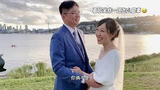 【Vlog】Frank & Penny Pre-wedding | Seattle