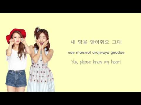 My Darling - Pink BnN Color Coded Lyrics (HAN|ROM|ENG)
