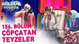 Güldür Güldür Show - 156. Bölüm  Çöpçatan Teyzeler