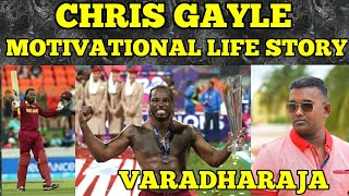 CHRIS GAYLE LIFE STORY | CHRIS GAYLE UNTOLD STORY | TAMIL MOTIVATION | VARADHARAJA | WISDOM VIBES
