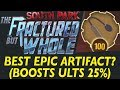watch he video of Awesome Epic Artifact: Chamber of Ultimate Inflation Location in South Park: The Fractured But Whole