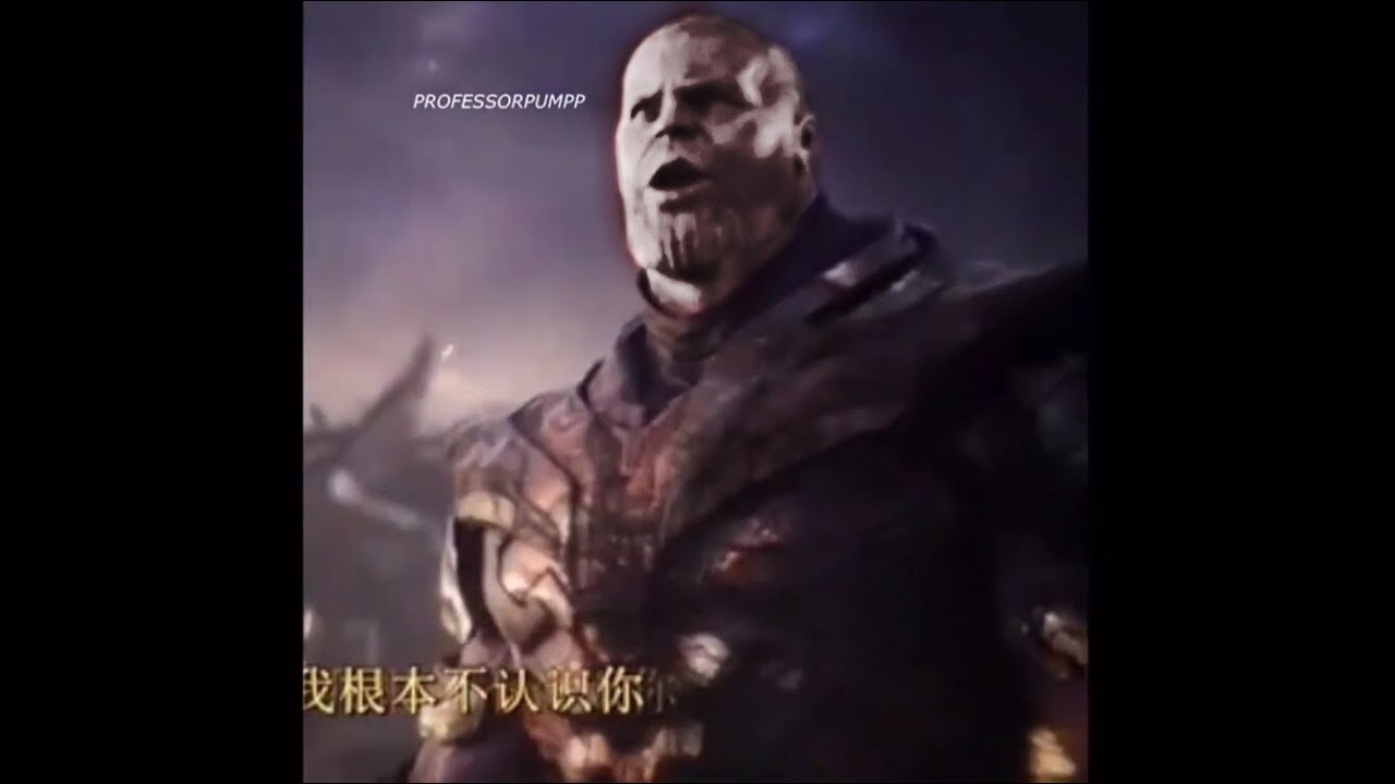 thanos says the n word