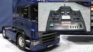 タミヤ スカニア R470 フルオペ操作方法 TAMIYA SCANIA R470 How to operate