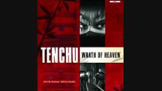 Tenchu 3 OST Mechanical Castle