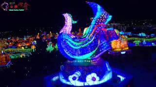 2017台灣燈會空拍飛覽