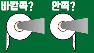 인터넷을 뜨겁게 달구고 있는 예송논쟁10가지