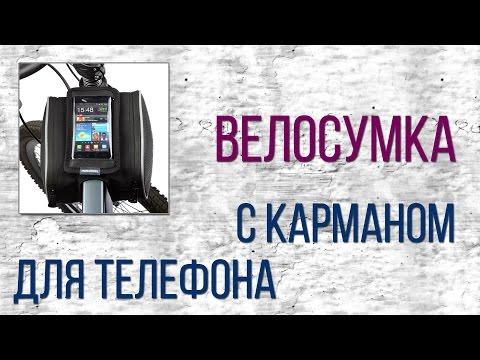Интернет-магазин с бесплатной доставкой до Грозного