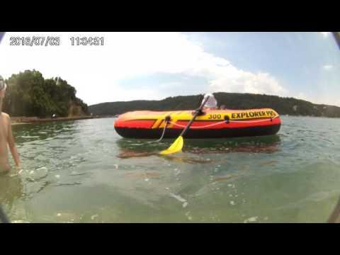 Rab island Explorer Pro 2016