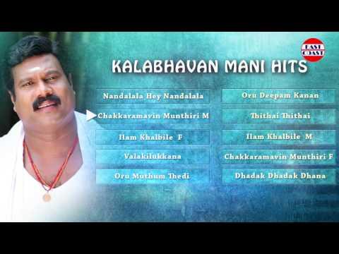 Kalabhavan Mani Hits | Evergreen Hits of Kalabhavan Mani | Audio Jukebox