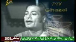 Pakistani Ghazal Singers (4/6)