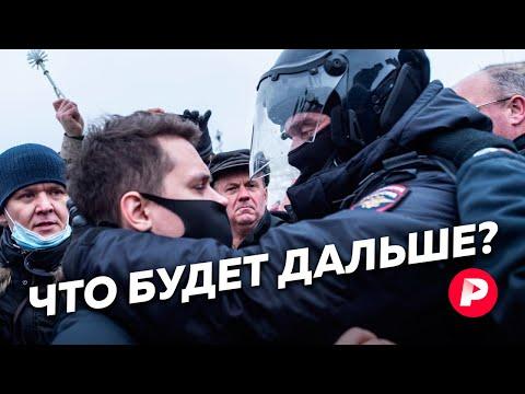 Неудобные вопросы о будущем протеста / Редакция