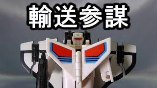 【G1】アストロトレイン トランスフォーマー デストロン輸送参謀 astro train trans formers