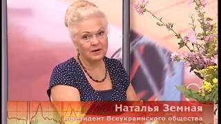 """Наталья Земная - №7 """"Позвоните доктору"""": рецепты - 30/06/2009"""