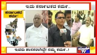 Kalburgi People Don't Have Drinking Water; People Angry Over Resort Politics