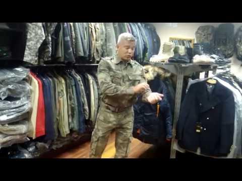Штаны хлопковые с ремнем и рубашка милитари