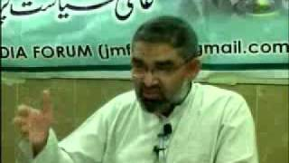 Maulana Murtaza Ali Zaidi on topic of AKUEB
