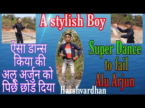 Buttbomma dance by stylish boy Harshvardhan.Buttabomma dance failed to south star Alu Arjun
