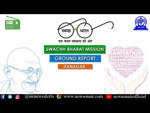 Ground report on Swachh Bharat Mission from Itanagar