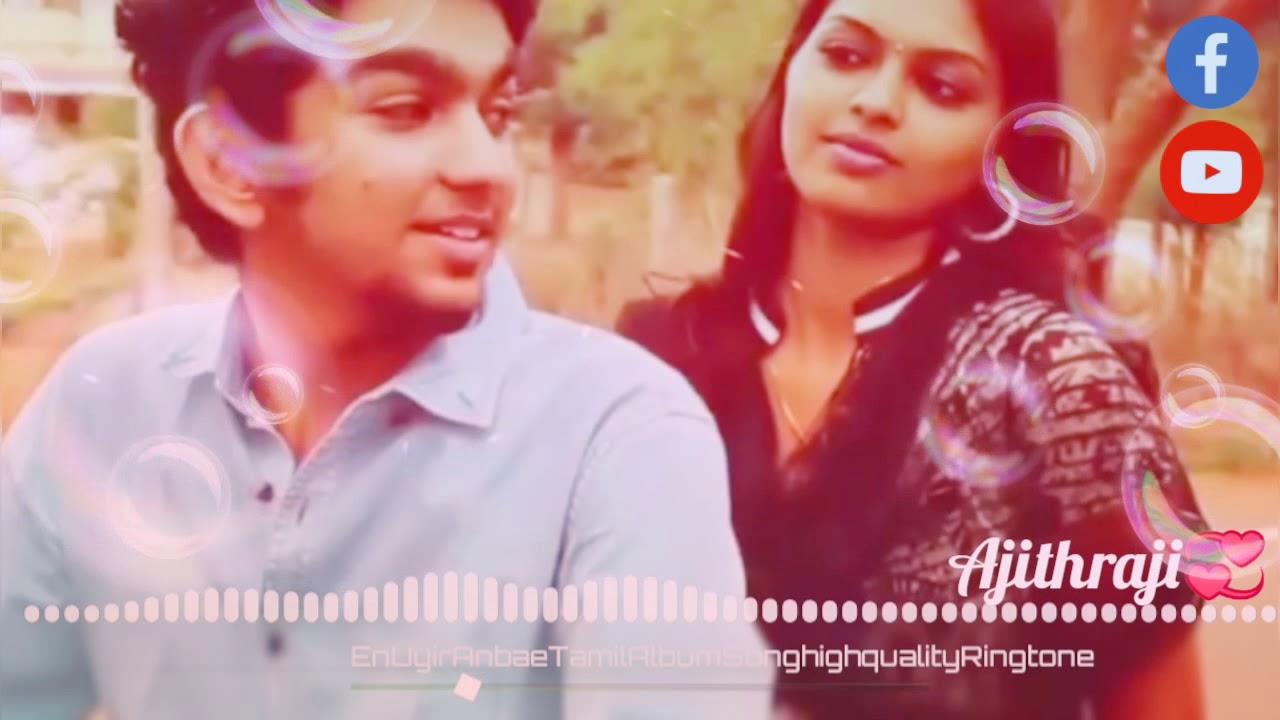 Whatsapp status en uyir anbae tamil album song - YouTube