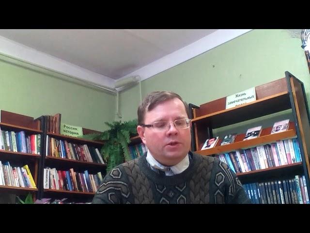 Изображение предпросмотра прочтения – СергейВоронин читает произведение «Парадокс» В.Г.Короленко