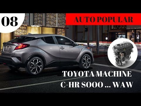 """YOU MUST KNOW"" SECRET TOYOTA C-HR IN 2018"