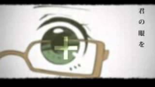 "【GUMI(40mP)】- 「Shiryokukensa」- ""Vision Test"" PV"
