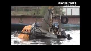 十和田湖湖底より機体の発見から引揚げまで thumbnail