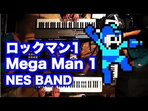 ロックマン1 Mega Man 1 Medley / NES BAND