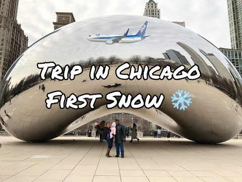 TRIP IN CHICAGO + FIRST SNOW EXPERIENCE| 5TH YEAR ANNIVERSARY | Simplygen