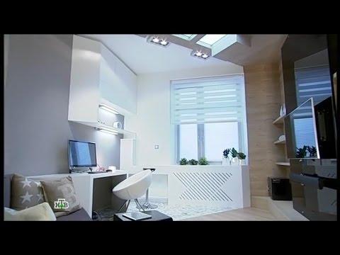 Рабочий стол, подоконник, решетка радиатора. НТВ, Квартирный вопрос. «Кабинет, гостиная, спортзал»