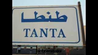 Egypt 157 - Tanta City - By Egyptahotep