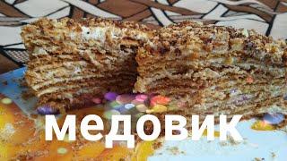 Торт медовик по семейному рецепту праздничные блюда готовим с Софийкой