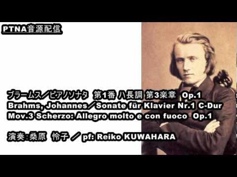ブラームス/ピアノソナタ 第1番 ハ長調 第3楽章,Op.1/演奏:桑原怜子