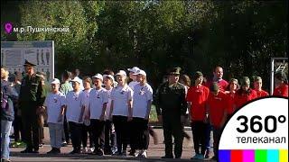 """Военно‐спортивная игра """"Зарница"""" стартовала в Пушкинском районе"""
