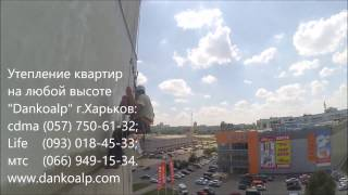 видео Покраска фасада цена