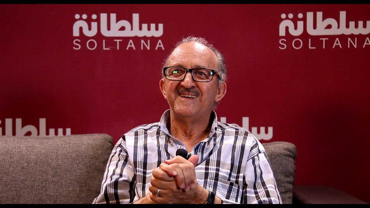 محمد الجم : لقبوني بعادل امام المغرب لكن بدون حراسة ولا سيارات فارهة