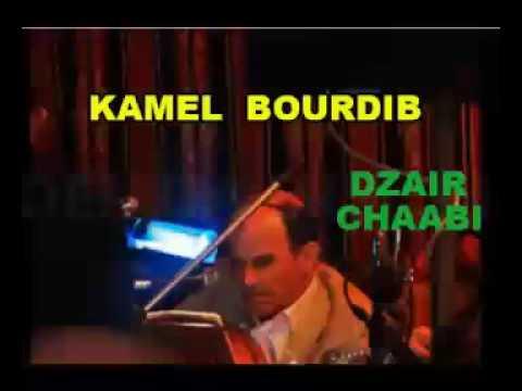 chaabi kamel bourdib