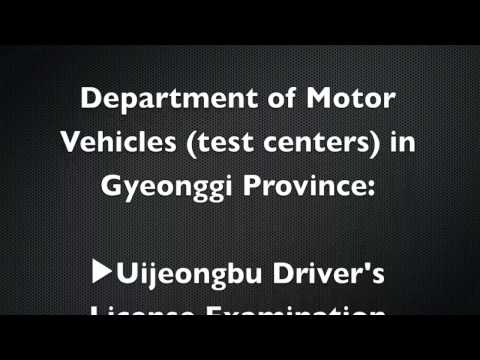 How To Get A Korean Driver's License