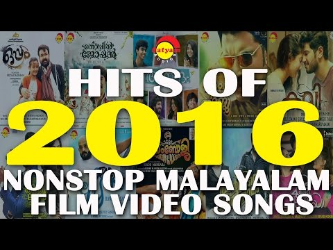 Hits of 2016 | Nonstop Malayalam Film...