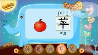 учим китайский язык урок 12