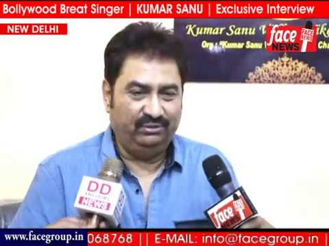 Bollywood Great Singer | KUMAR SANU | Exclusive Interview | by FACE NEWS